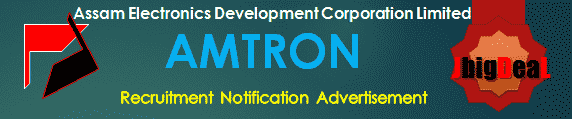 AMTRON Recruitment 2017 Online Application Form