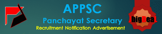 APPSC Panchayat Secretary Recruitment 2017 Online Application Form
