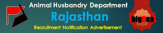 Animal Husbandry Department Rajasthan Recruitment 2016 Application Form