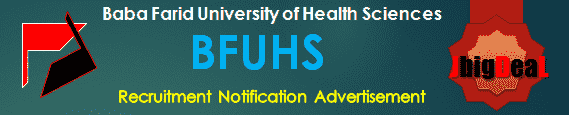 BFUHS Recruitment 2018 Application Form