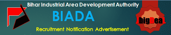 BIADA Recruitment 2017 Application Form