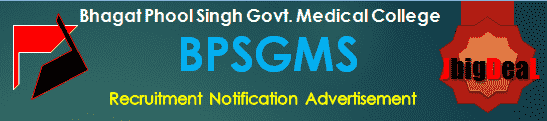 BPSGMS Recruitment 2017 Online Application Form