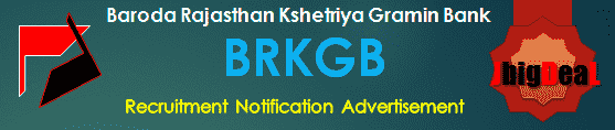 BRKGB Recruitment 2016 Application Form