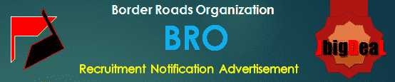 BRO Recruitment 2016 Online Application Form