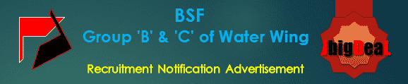 BSF Group 'B' & 'C' of Water Wing Recruitment 2016 Application Form