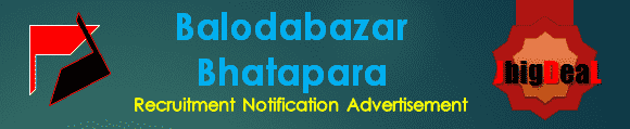 Balodabazar-Bhatapara Recruitment 2017 Application Form