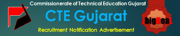 CTE Gujarat Recruitment 2016 Online Application Form
