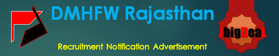 DMHFW Rajasthan Recruitment 2018 Application Form