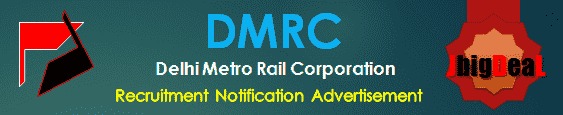 DMRC Assistant Manager, Jr Engineer & Other Recruitment 2019 Online Application Form