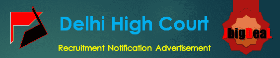 Delhi High Court Recruitment 2018 Online Application Form