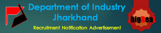 Department of Industry Jharkhand Recruitment 2017 Application Form