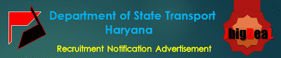 Department of State Transport Haryana Recruitment 2017 Application Form