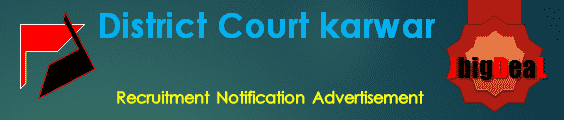 District Court karwar Recruitment 2017 Online Application Form