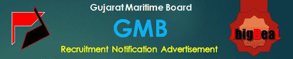 GMB Recruitment 2017 Online Application Form