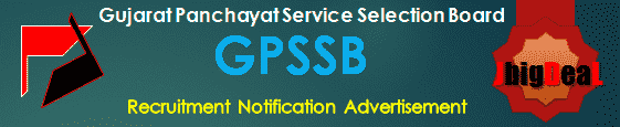 GPSSB Recruitment 2016 Online Application Form