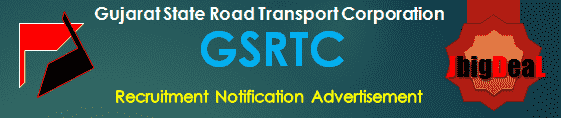 GSRTC Recruitment 2017 Online Application Form