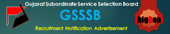 GSSSB Sub Accountant & Other Recruitment 2021 Online Application Form
