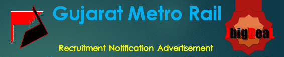 Gujarat Metro Rail Joint General Manager/ Sr. Deputy General Manager (Environment) Recruitment 2020 Online Application Form