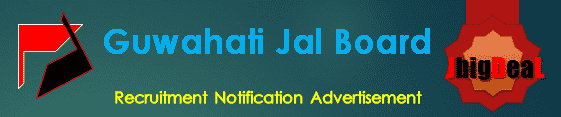 Guwahati Jal Board Plumbers Recruitment 2016 Application Form