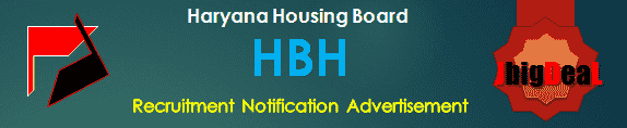 HBH Recruitment 2017 Application Form