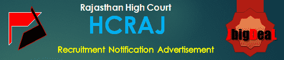 Rajasthan High Court Probationer Trainee Recruitment 2019 Online Application