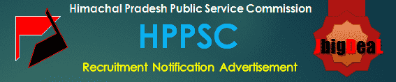 HPPSC Recruitment 2018 Online Application Form