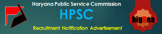 HPSC Recruitment 2019 Online Application Form