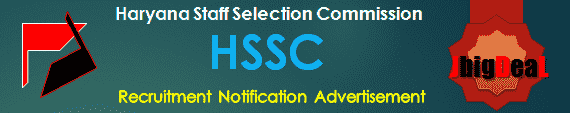 HSSC Recruitment 2018 Online Application Form