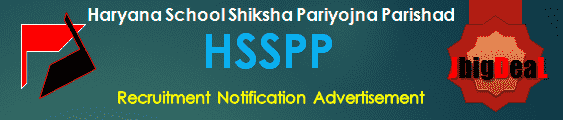 HSSPP Block Resource Persons Recruitment 2019