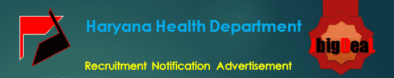 Haryana Health Department Recruitment 2017 Application Form