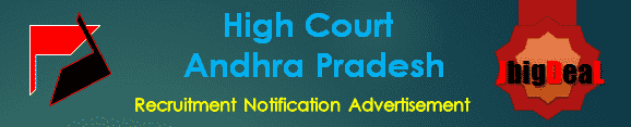 High Court Andhra Pradesh Recruitment 2016 Application Form