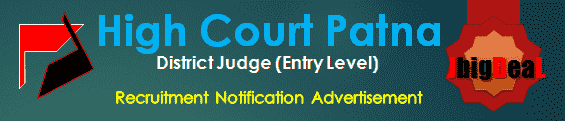 High Court Patna District Judge (Entry Level) Recruitment 2016 Online Application Form