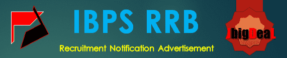 IBPS RRB Recruitment 2016 Online Application Form