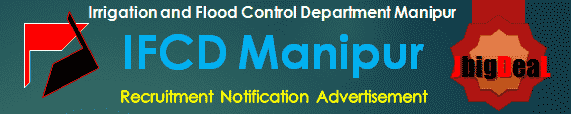 IFCD Manipur Recruitment 2016 Application Form