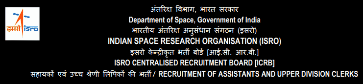 ISRO Recruitment 2018 Online Application Form