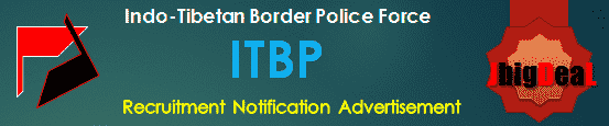 ITBP Recruitment 2018 Application Form