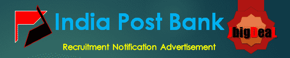 India Post Bank Recruitment 2017 Online Application Form