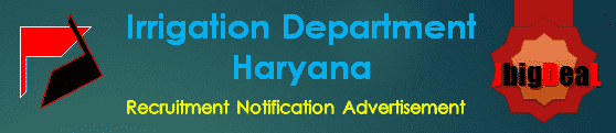 Irrigation Department Haryana Recruitment 2017 Online Application Form
