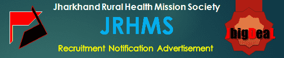JRHMS BPM, BAM & Other Recruitment 2019 Online Application Form
