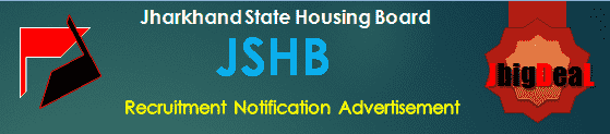 JSHB Recruitment 2017 Online Application Form