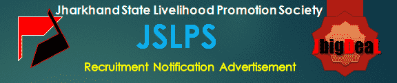 JSLPS Recruitment 2017 Online Application Form