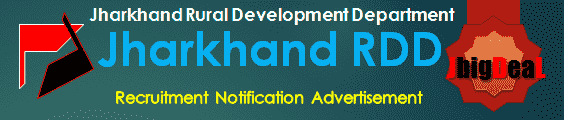 Jharkhand RDD Recruitment 2017 Online Application Form