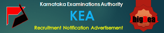 KEA Recruitment 2017 Online Application Form