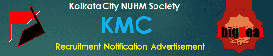 KMC Recruitment 2018 Application Form