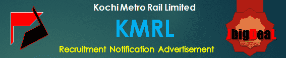 KMRL Recruitment 2016 Online Application Form