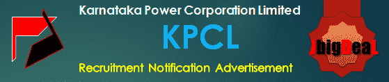 KPCL Recruitment 2017 Online Application Form