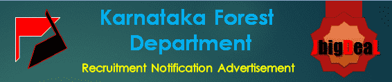 Karnataka Forest Department Recruitment 2017 Online Application Form