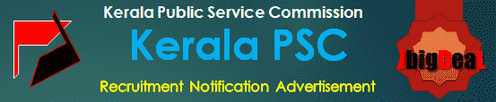 Kerala PSC Recruitment 2018 Online Application Form
