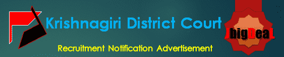 Krishnagiri District Court Recruitment 2017 Application Form
