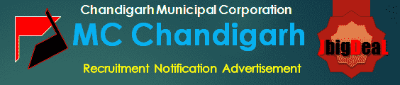 MC Chandigarh Recruitment 2017 Online Application Form